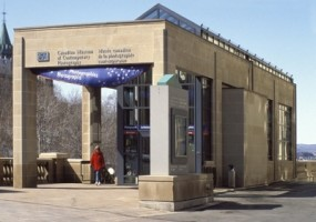 Save the Canadian Museum of Contemporary Photography