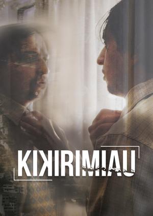 Kikirimiau (2015)