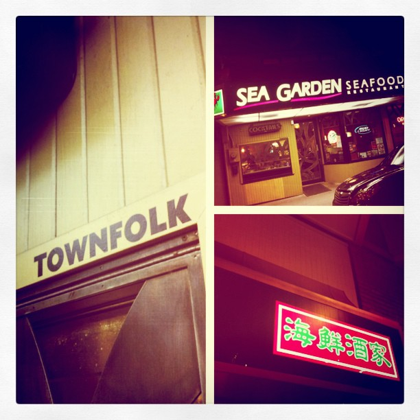 SEA GARDEN (3am tho) (Taken with  Instagram )