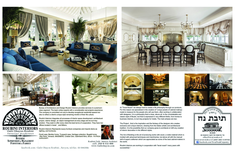 Design Bureau Noah.Mtl International Lifestyle Magazine Galit Ohayon Interior Architect