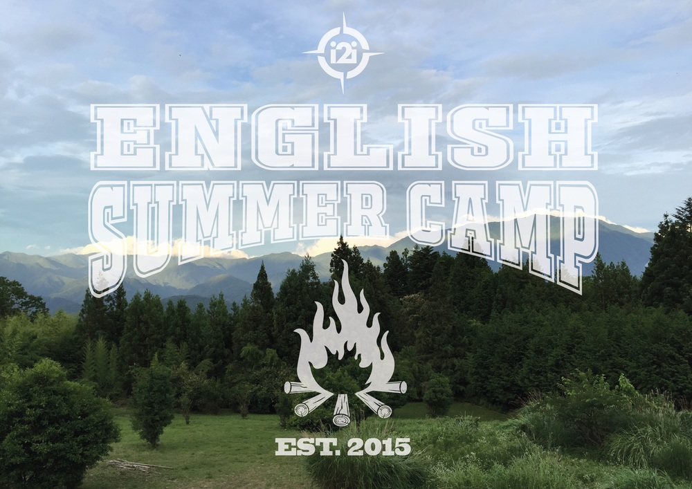 English Summer Camp videos and photos are up on our home page. Click here to see.