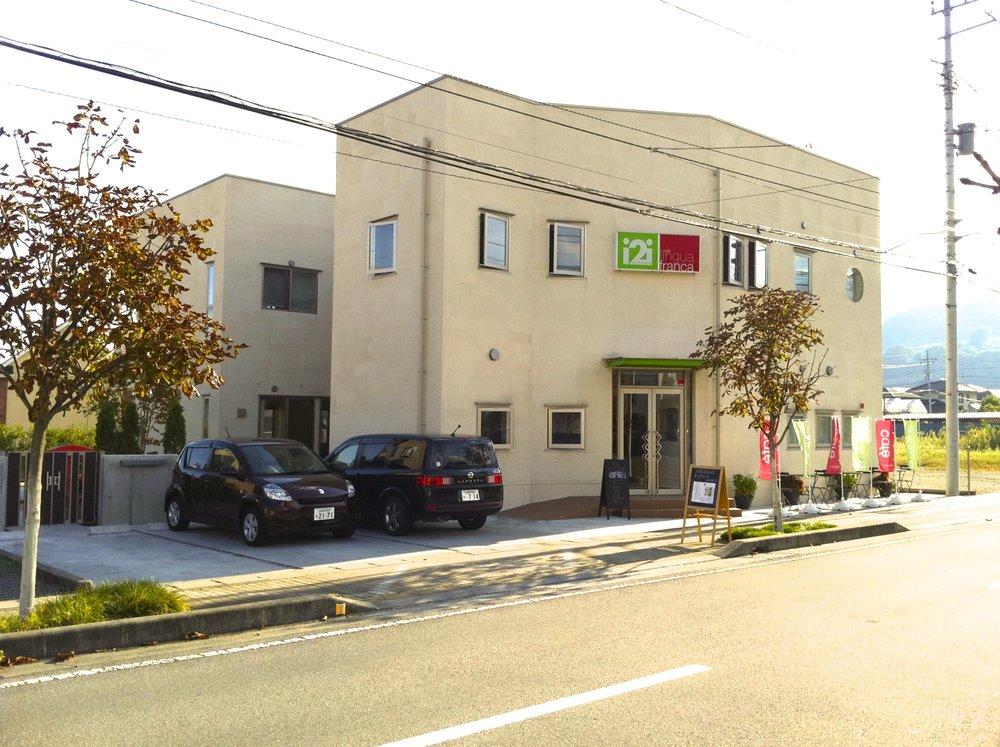 i2i building.jpg