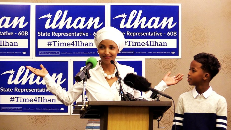 time_for_ilhan_chris_newberry_1-h_2018.jpg