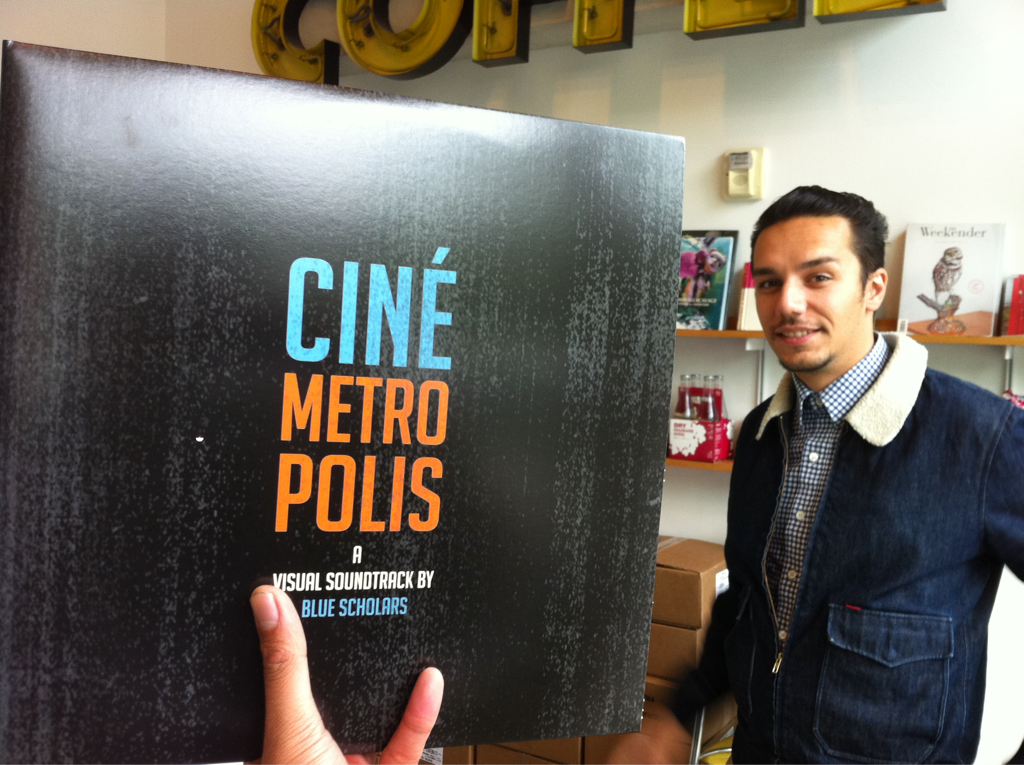 NOW SHIPPING TO EVERYBODY WHO PLEDGED TO GET IT: THE CINEMETROPOLIS LASER DISC. SIKE, THE VINYL 2LP.
