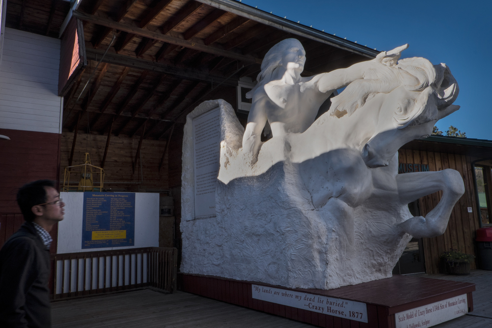 1/34th Scale Model of the Crazy Horse Memorial, South Dakota