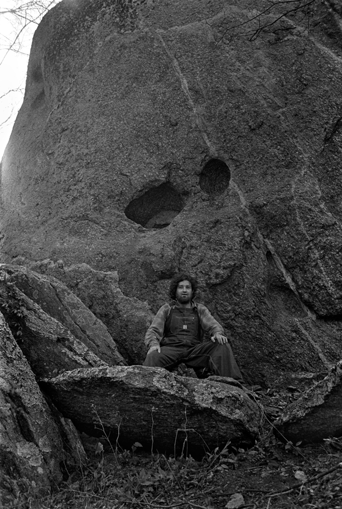 Junior at the High Rock, Sodom, Madison County, NC 1976. - from  Sodom Laurel Album