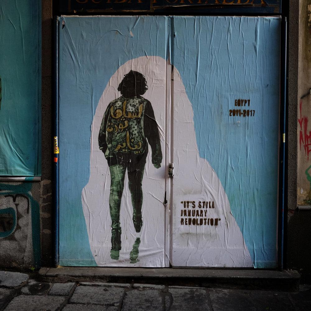 REVOLUTION, Naples, Italy 2017