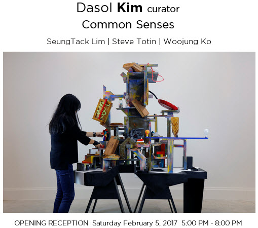 Dasol Kim invite.jpg
