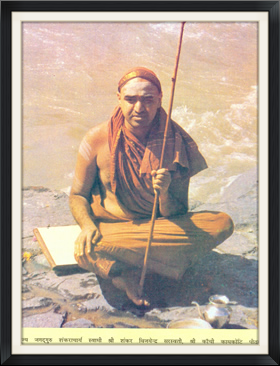 His Holiness Jagadguru Shri Shankara Vijayendra Saraswathi Swamigal, or Bala Periyavaal, 70th Shankaracharya of the Kanchi Kamakoti Peetham