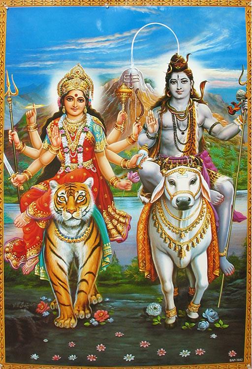 Durga Maheshvara.jpg