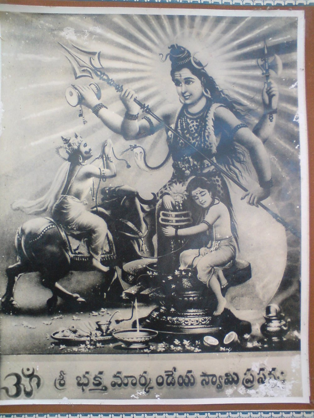 Shiva Markandeya 3.jpg