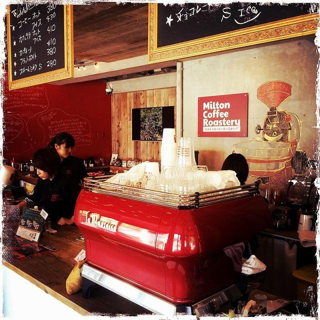 miltoncoffee hanabatake espresso.jpg