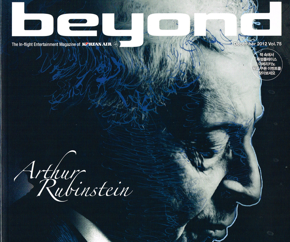 Beyond_korean air_inflight magazine 1.jpg