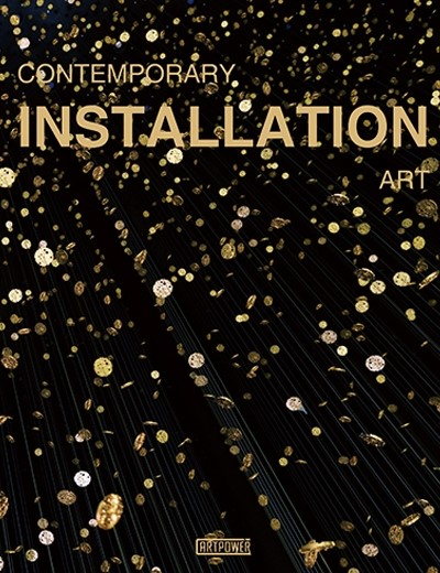 Contemporary Installation Art.jpg