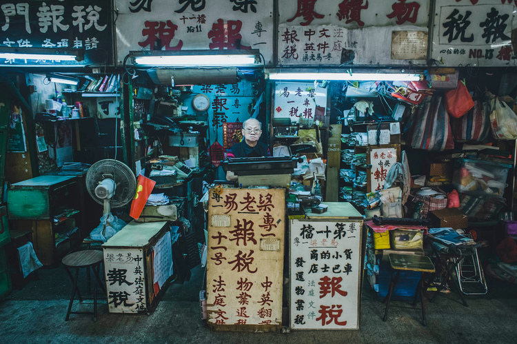 Seventy Two Hours in Hong Kong