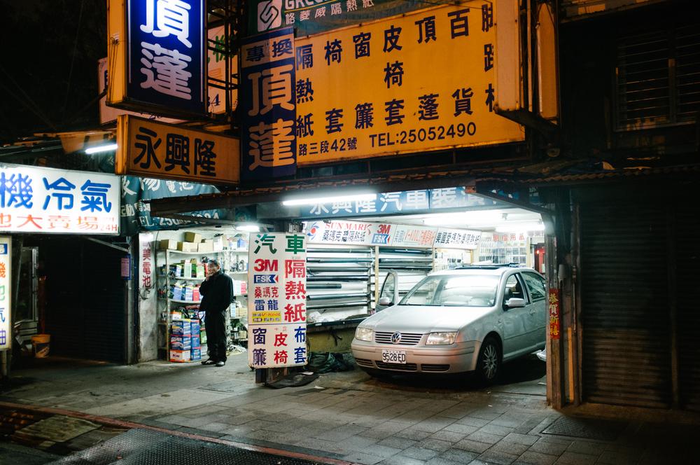 0064-Taiwan_DSCF1146.JPG
