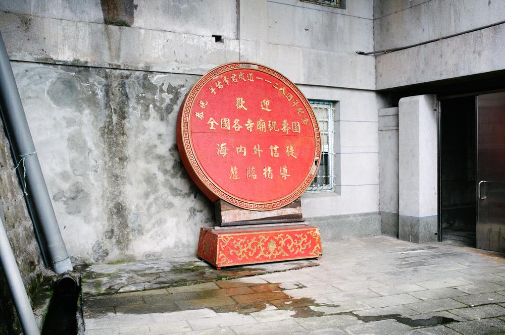 0030-Taiwan_DSCF0878.JPG