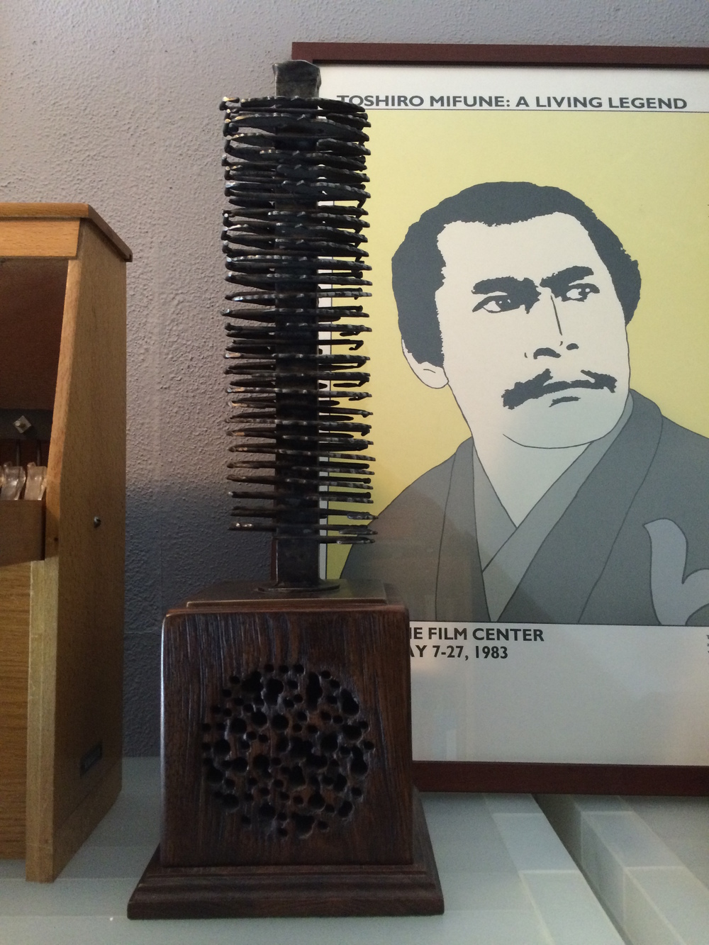 Gong Tree strategically placed next to Toshiro Mifune for good reason.