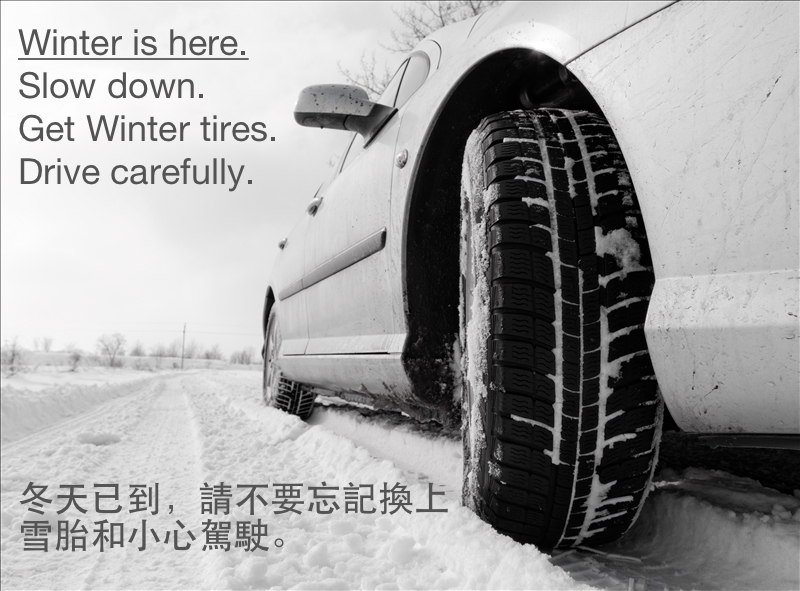 Winter-Tire-2837704.jpg