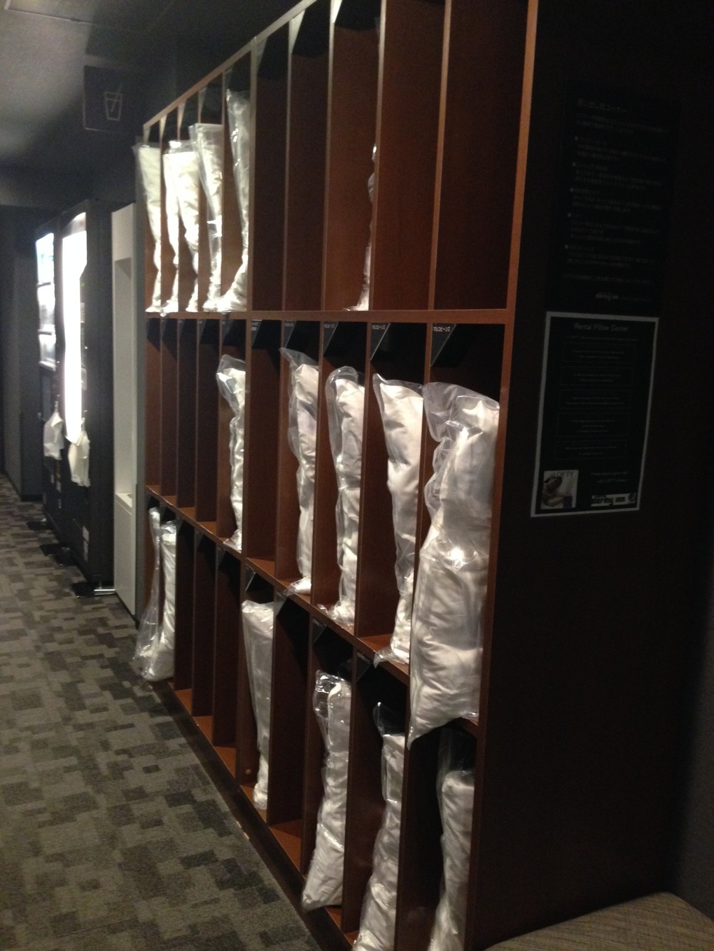 Pillow library