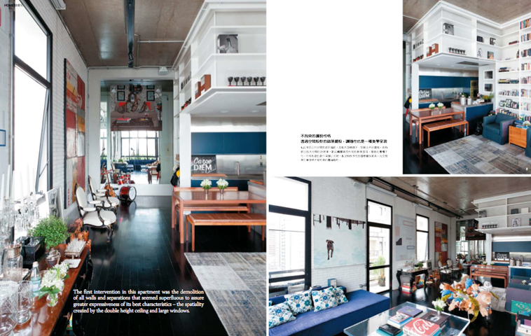 Interior Design China | May 2013