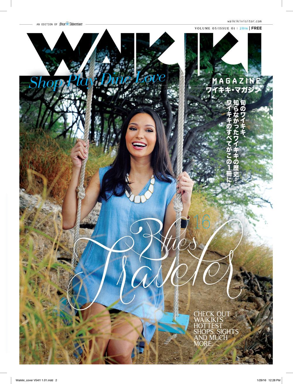 WaikikiV5I1 cvr.jpg