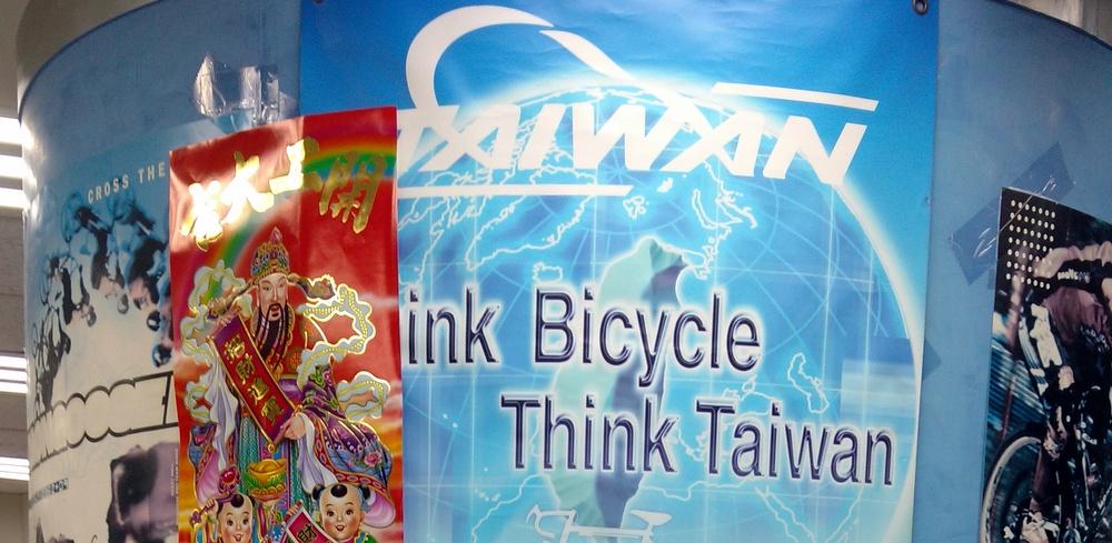 14. Think Taiwan.