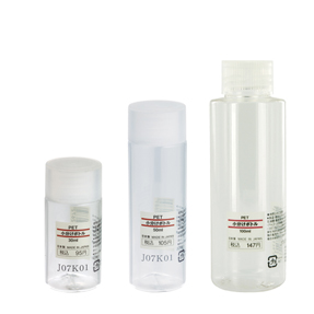 Just some of the vast range of Muji travel bottles, prices starting from £0.95