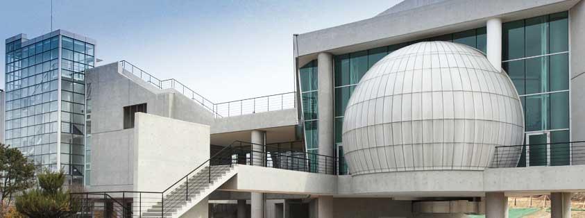 강화역사박물관 Ganghwa-Do History Museum