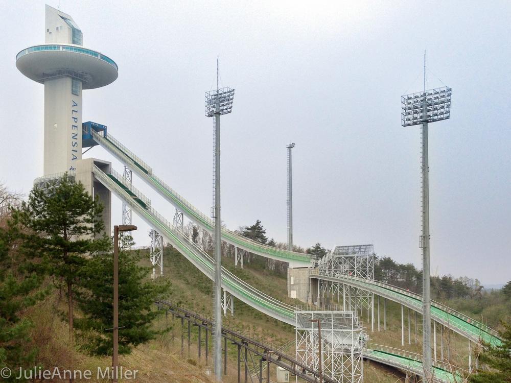 Alpensia Ski Jump