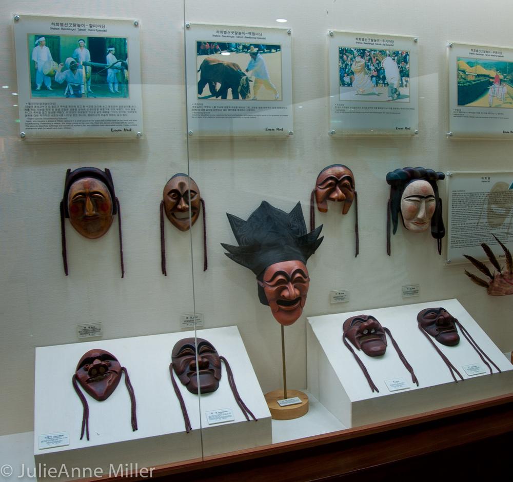 톨 at Hahoe Mask Museum