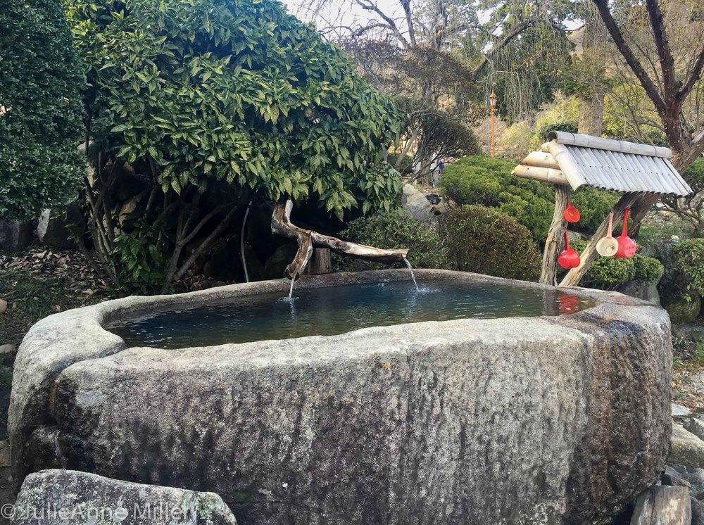 stone basin 2.jpg