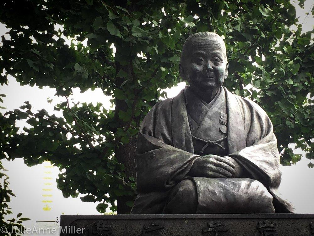 Uryu Iwako