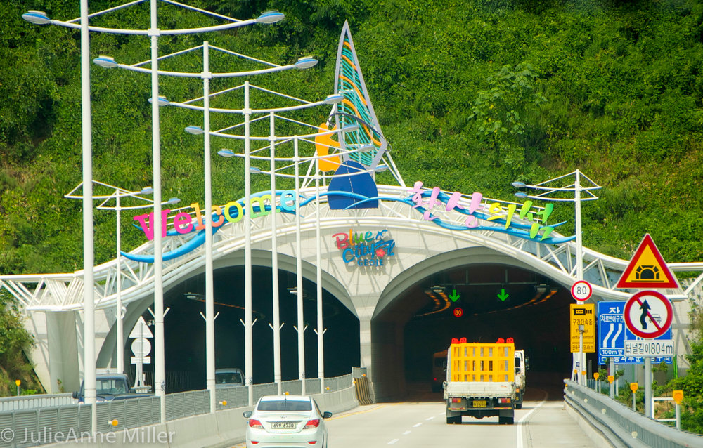 Geoga Bridge (거가대교)