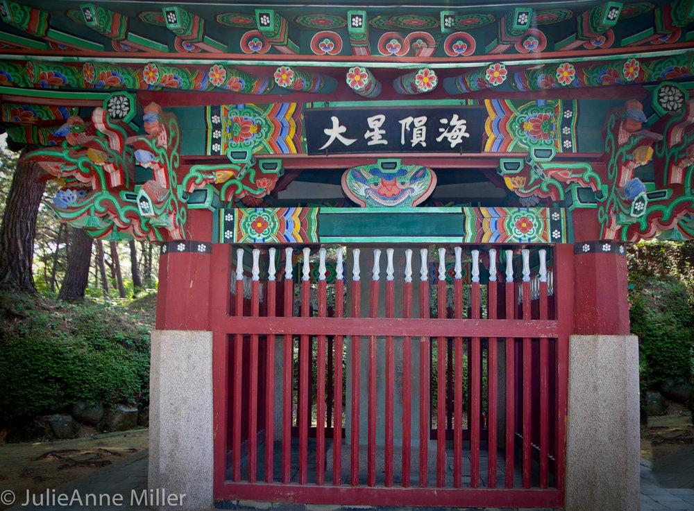 Yi Su Shin memorial