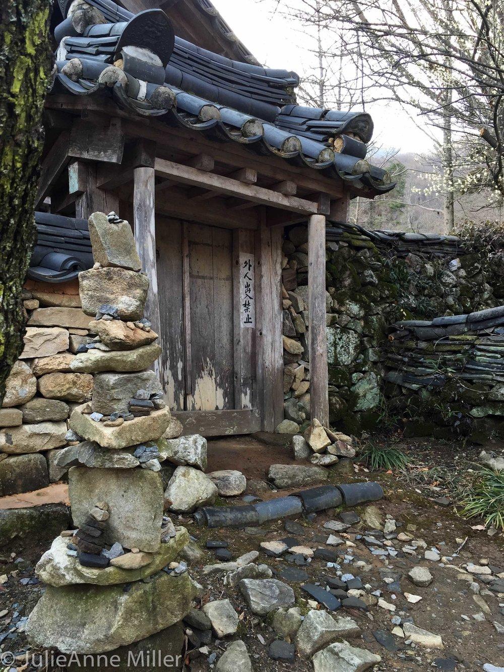 monk abode, Suncheon