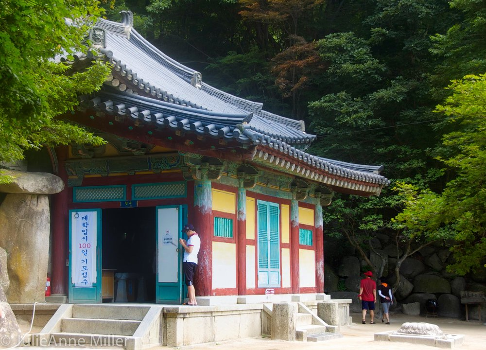 Seokkuram, Gyeongju, South Korea