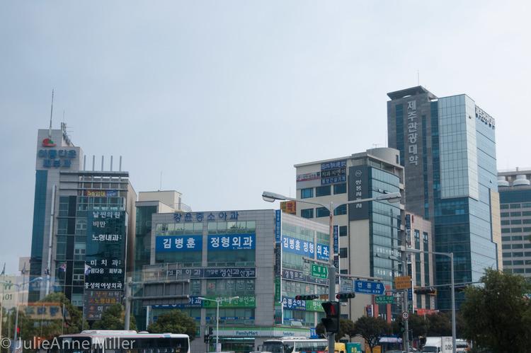jeju city, jeju island, south korea