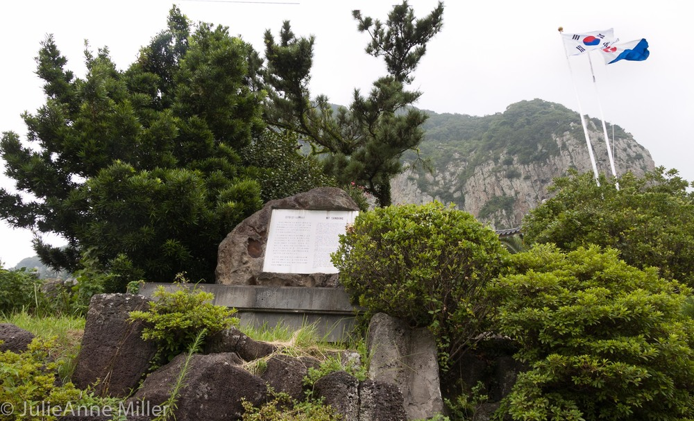 Sanbang Mountain, Jeju Island