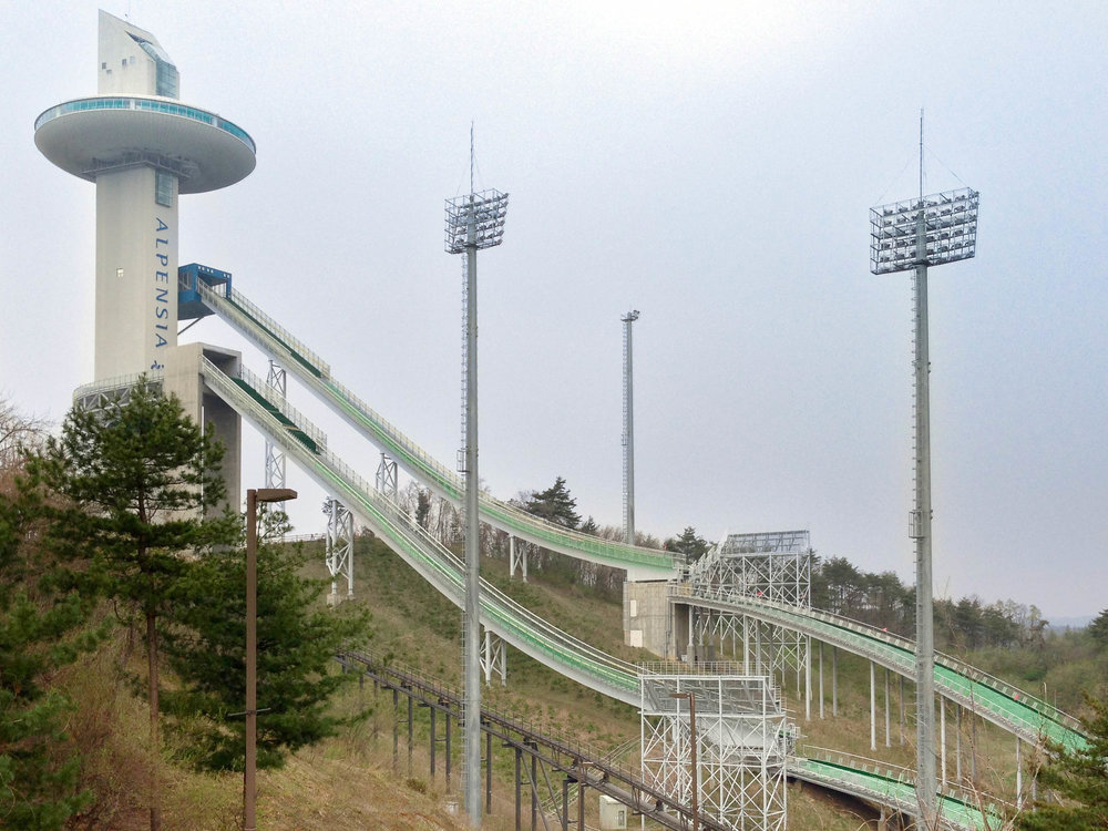 Alpensia Ski Jump, 2018 Winter Olympics in PyeongChang, South Korea