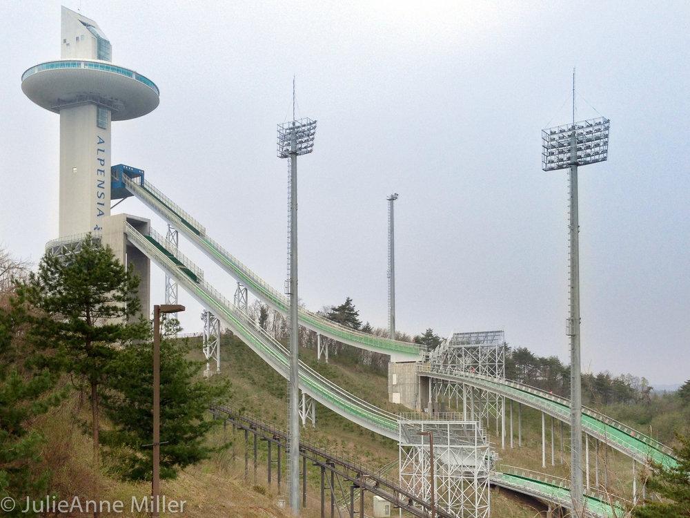 Alpensia Sport Park