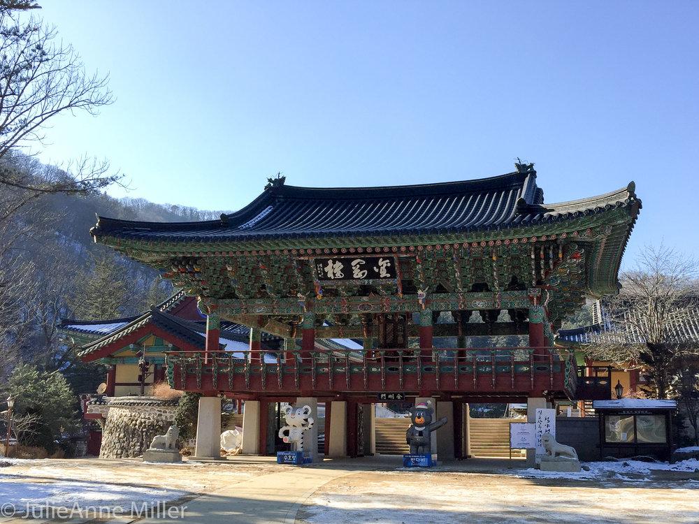 Weoljeong Temple Gangwon Do-6.jpg