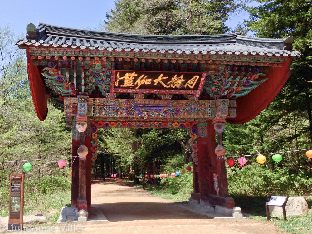 월정사 Woljeong Temple