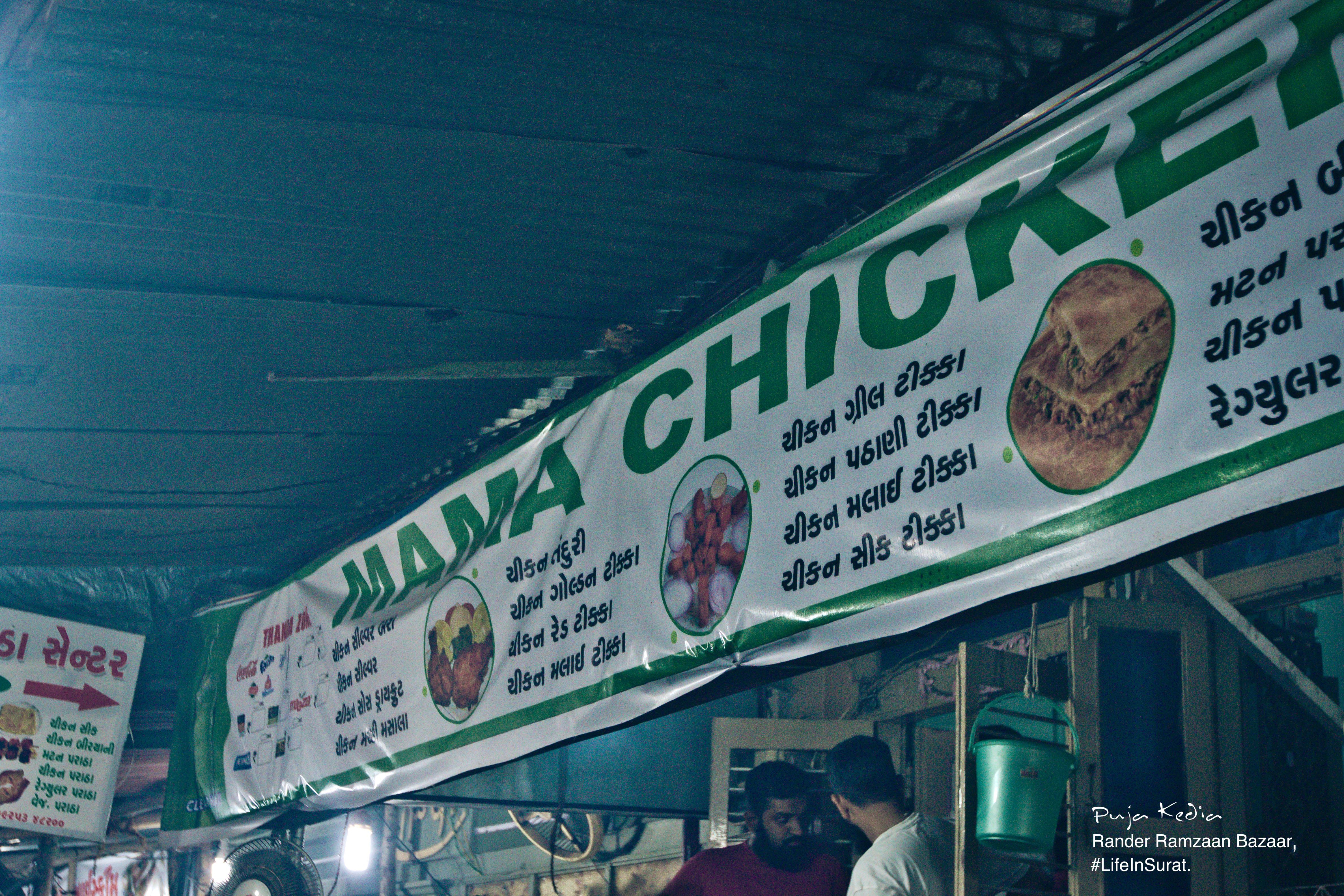 Rander Ramzaan Bazaar Mama's