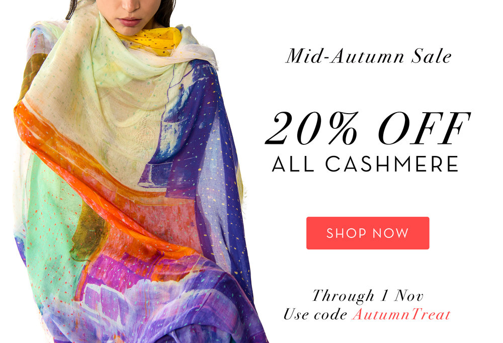 MidAutumnSale_Oct2016_WebsiteFLAT.jpg