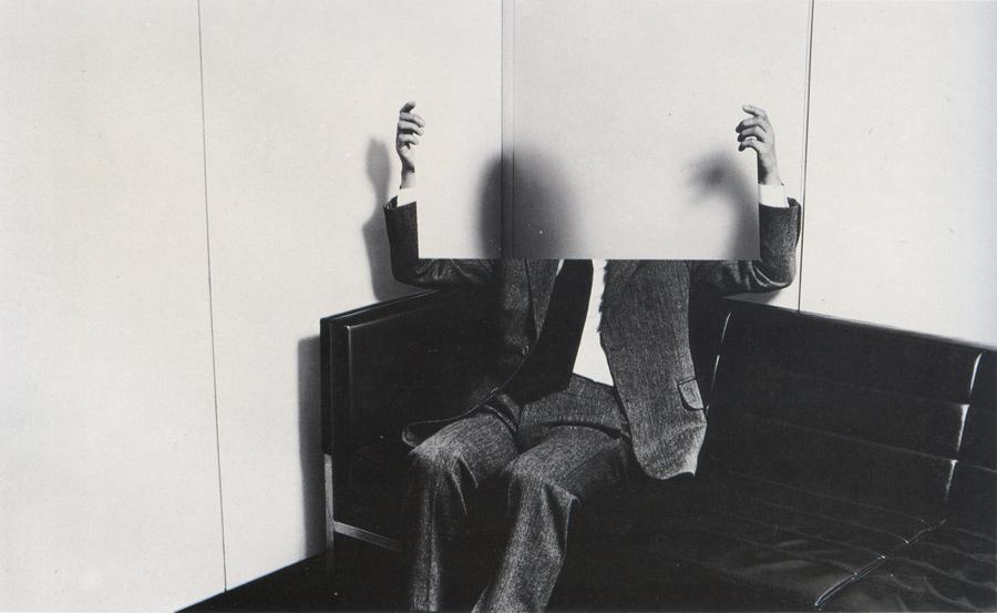 "Gan Hosoya, 1973, ""Silence"" poster"