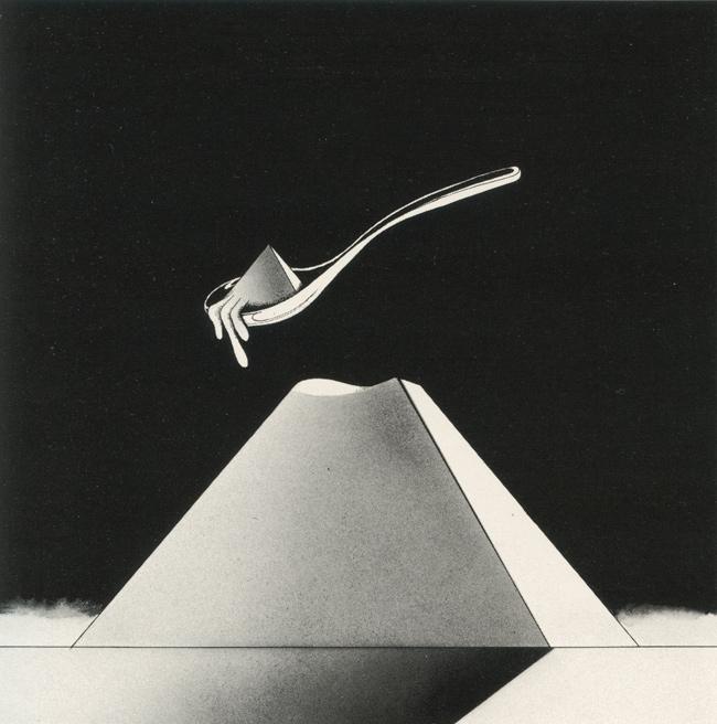 Katsuji Isaka, circa 1975