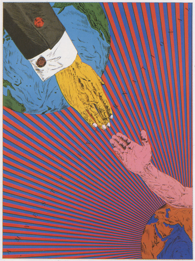 Tadanori Yokoo, 1976, Amnesty International Poster