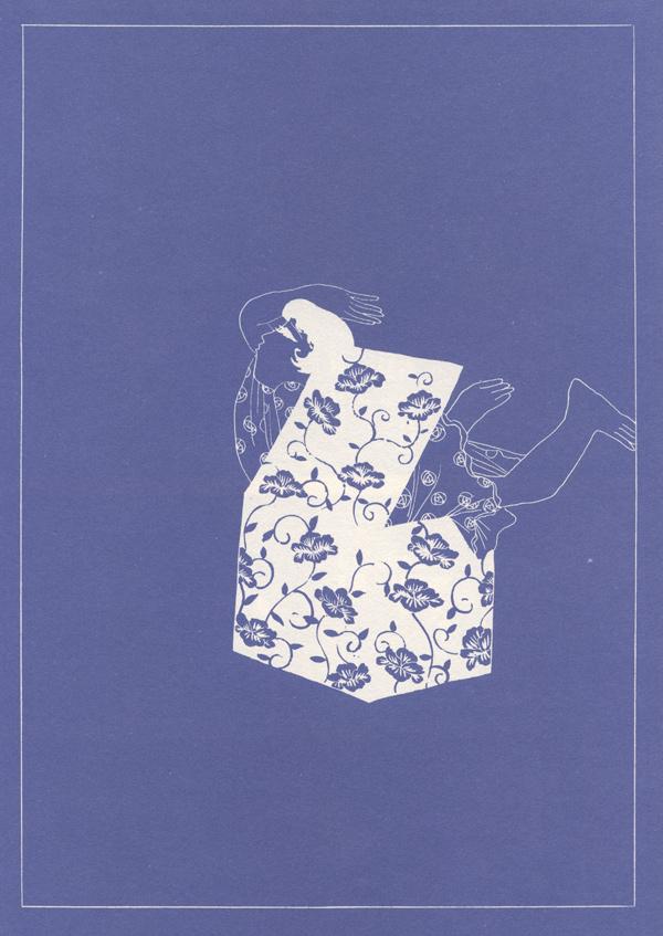 """Seiichi Hayashi, from """"Gold Pollen"""" (1971)"""