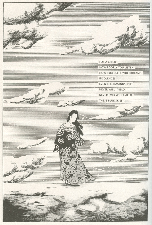 "Seiichi Hayashi, from ""Yamanba Lullaby"" (1968)"